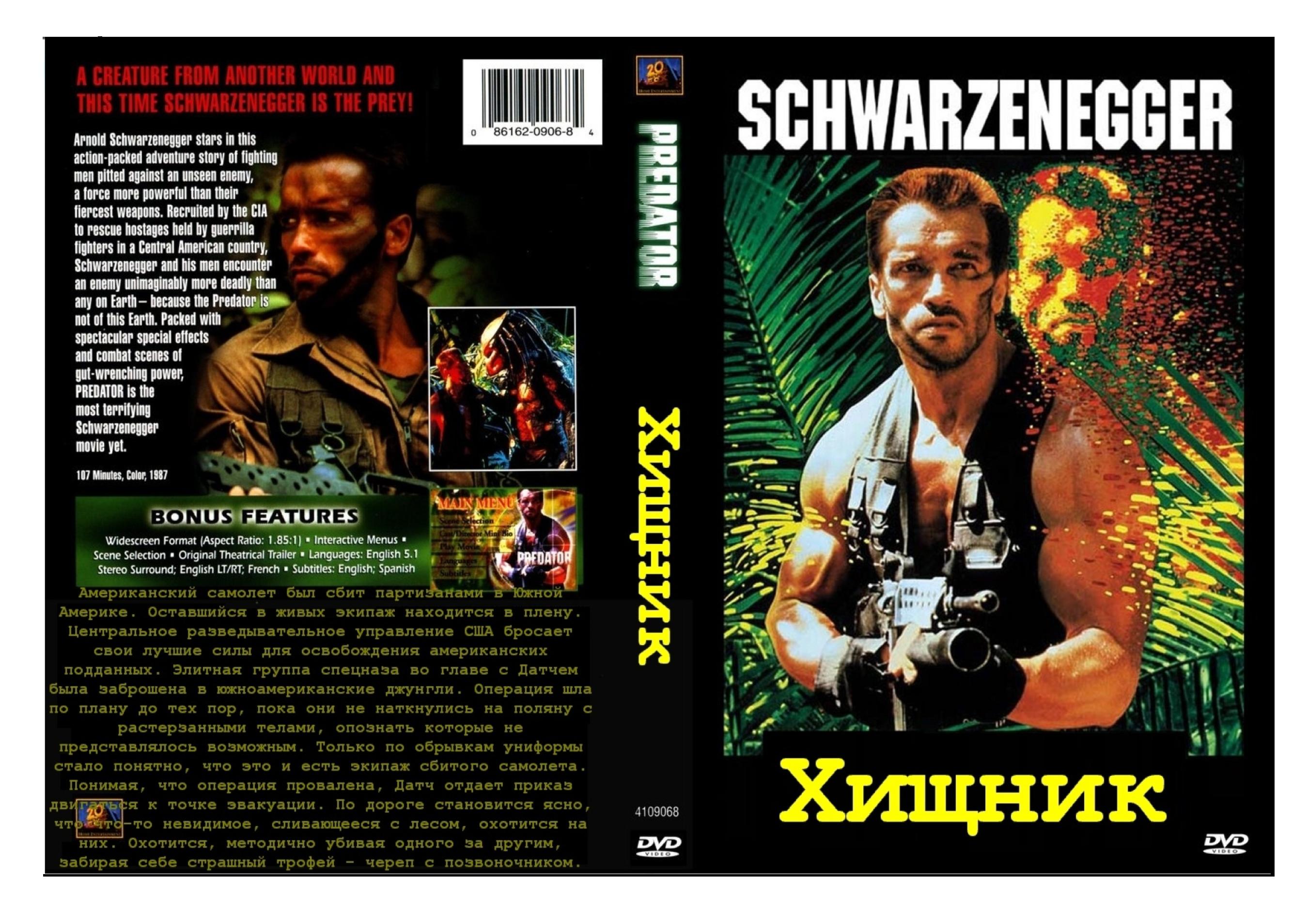 Скачать фильмы dvd формат