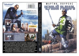 для увеличения обложки DVD диска нажмите на рисунок. Скачать обложку для DVD фильма Черный Рыцарь, фильм Чёрный Рыцарь