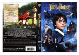 для увеличения обложки DVD диска нажмите на рисунок. Скачать обложку для DVD фильма Гарри Поттер и Философский Камень