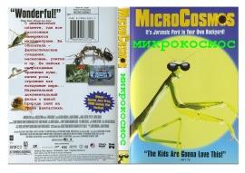 для увеличения обложки DVD диска нажмите на рисунок. Скачать обложку для DVD видео Микрокосмос, фильм Микрокосмос