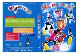для увеличения обложки DVD диска нажмите на рисунок. Скачать обложку для DVD мультфильма Ну Погоди, мультик Ну, Погоди!